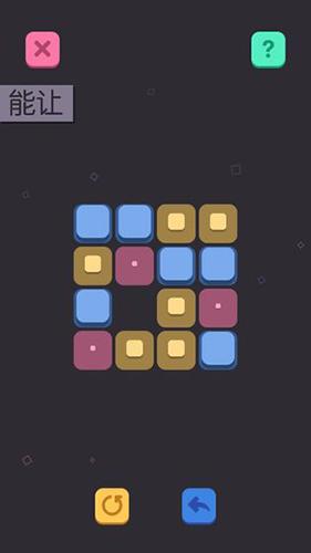 极限方块截图1