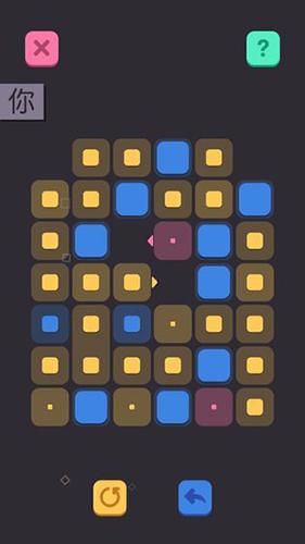 极限方块截图3