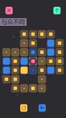 极限方块截图5
