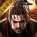 首发新游《大秦帝国》震撼上线谁能一统天下?