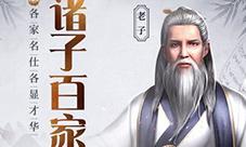 大年夜秦帝国世族怎样玩 世族体系玩法简介
