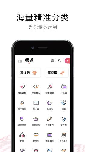 荔枝app截圖1