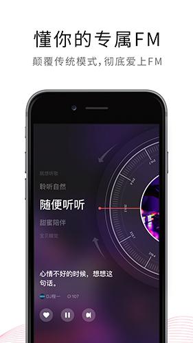荔枝app截圖3