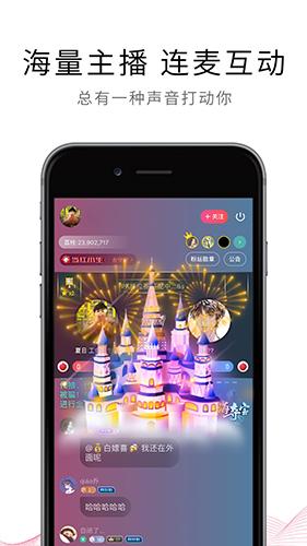 荔枝app截圖5