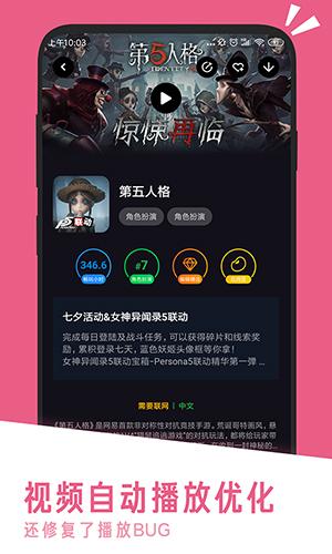 應用匯app截圖2
