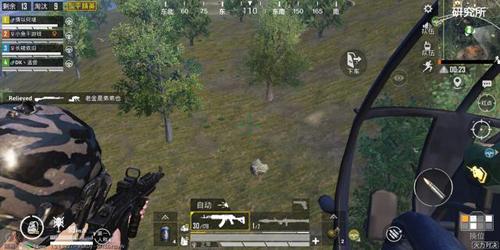 和平精英直升机在哪里出现2