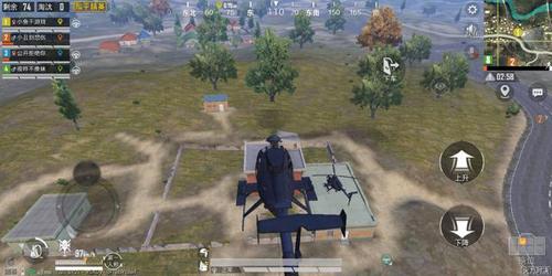 和平精英直升机在哪里出现3