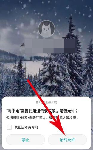 嗨�黼�app1