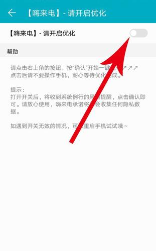 嗨�黼�app8