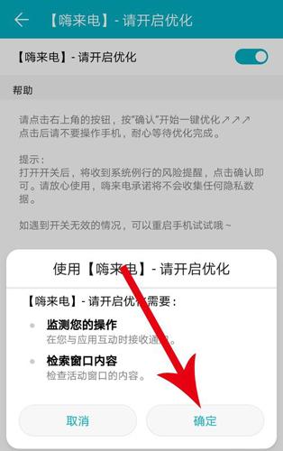 嗨�黼�app9