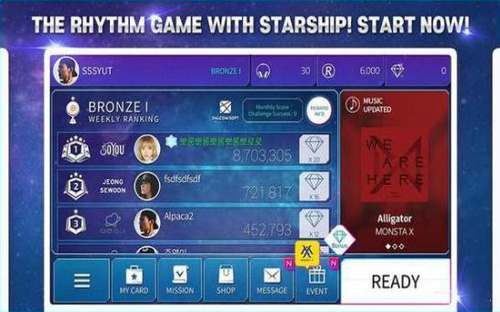 Superstar Starship截圖3