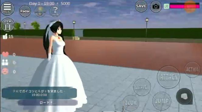 樱花校园模拟器图片1