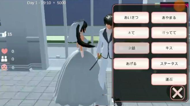 樱花校园模拟器图片6