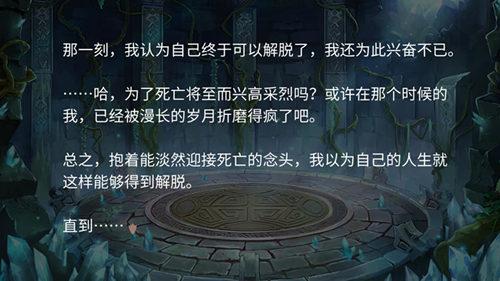 姬魔恋战纪3