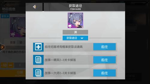 浮生若夢6