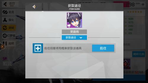 浮生若夢7