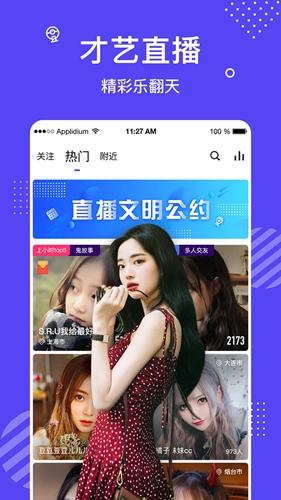 花茶聊天交友app截图4