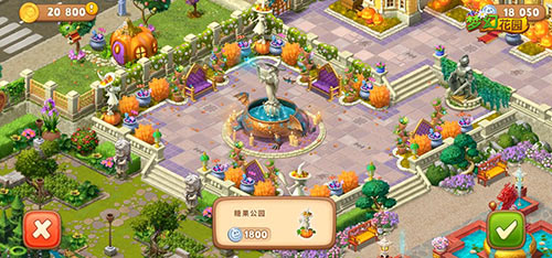 《梦幻花园》糖果公园