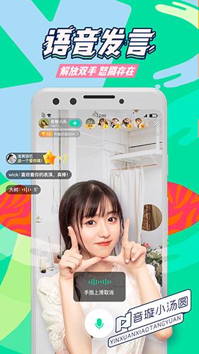 腾讯NOW直播app截图5