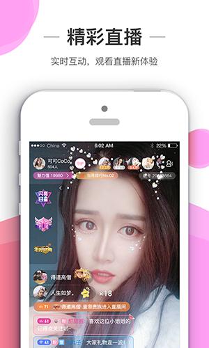新秀娱乐app截图4