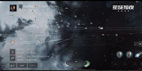 星战前夜:无烬星河6