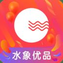水象优品app