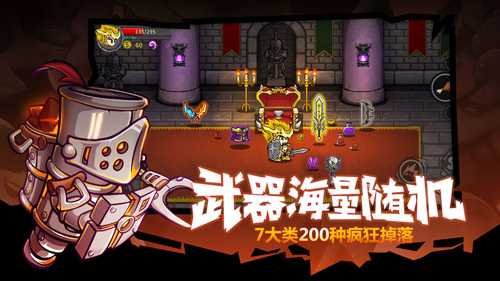 Lost Castle 失落城堡截图2