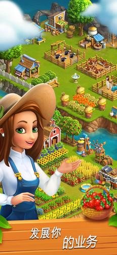 欢乐海湾:农场与历险截图3