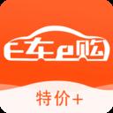 E车E购app