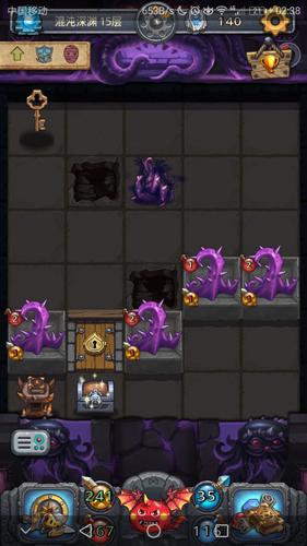 不思议迷宫精准控制怎么做
