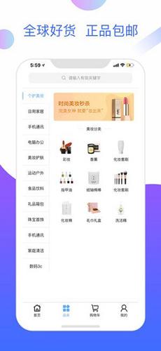 水象优品app2