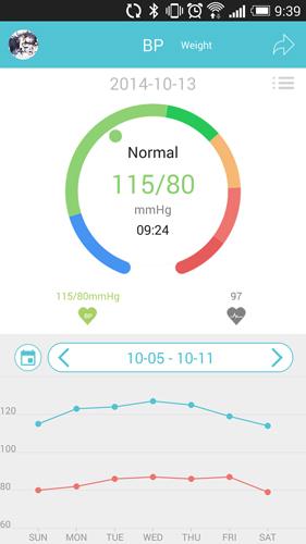 乐心健康app1