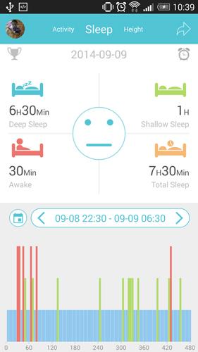 乐心健康app2