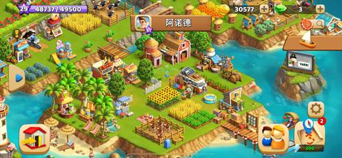 欢乐海湾:农场与历险1