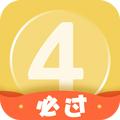 英語四級君app