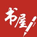 筆趣閣免費小說app