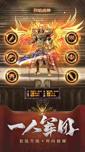 王城英雄截图5