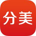 分美錢包app