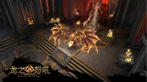 龙之怒吼3