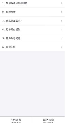 毒app手機版8