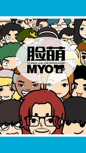 MYOTee臉萌手機版2