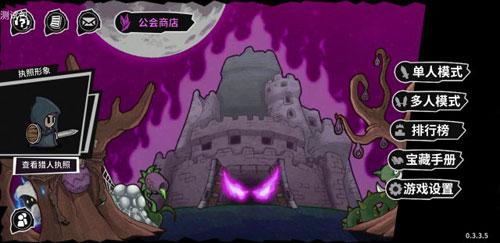 失落城堡评测图1