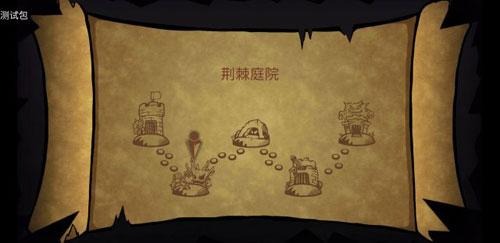 失落城堡评测图12
