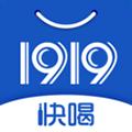 1919吃喝app