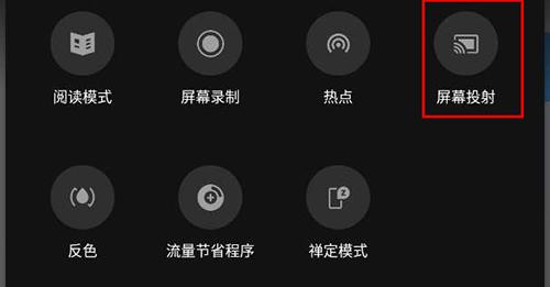 腾讯视频极速版app6