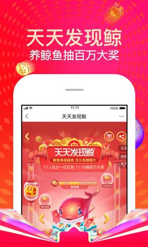 蘇寧易購app截圖2