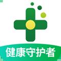 藥房網商城app