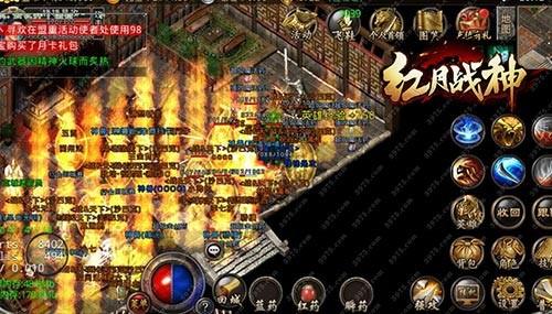 紅月戰神3