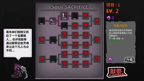 失落城堡怎么保存游戏进度3