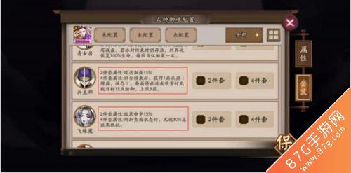 阴阳师4种御魂加入平安京3